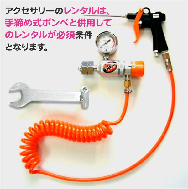 ヘリウムガス ガンタイプ注入器(ガンタイプインフレーター) 【レンタル品】
