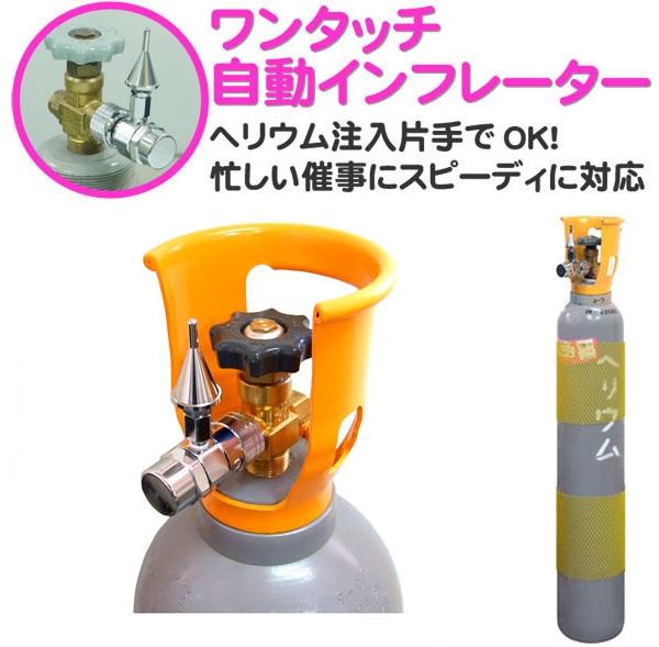 ヘリウムガス1500L販売(ボンベ容器レンタル) 段ボールケース入りボンベ(通い箱)